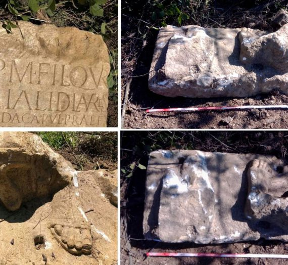 Са локације открића нестао антички споменик
